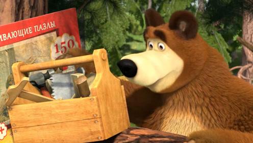 小熊不想被人打扰自己拼图,爬到树上去了,女孩却认为它失踪了!
