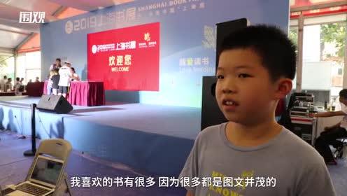 上海书展周末迎来高峰,掀起读书热