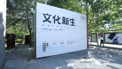 """天猫新文创2.0计划:3年内让全球博物馆""""镇馆之宝""""入驻天猫"""