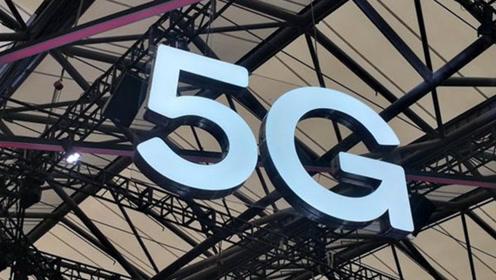 运营商降低4G速度推广5G?联通张云勇:只会提速