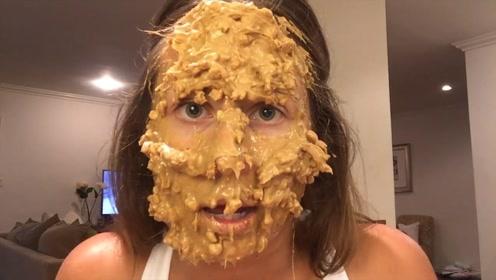 美女用花生酱当面膜,往脸上涂了100层,这是在扮演哥斯拉吗