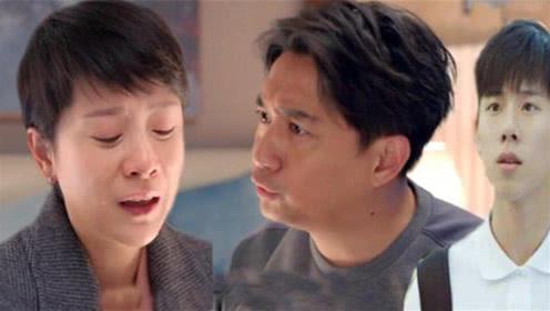 《小欢喜》林磊儿放弃冬令营,决定陪家人渡过难关,童文洁很感动
