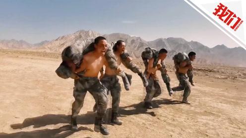 70秒直击特种兵戈壁实战训练 格斗拳拳到肉挑战体能极限