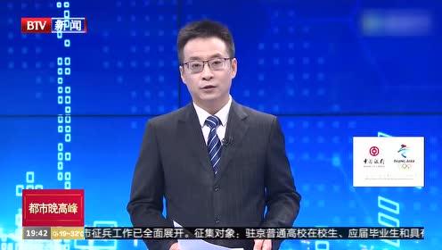 """北京一中院启动""""法院+保险""""常态化合作"""