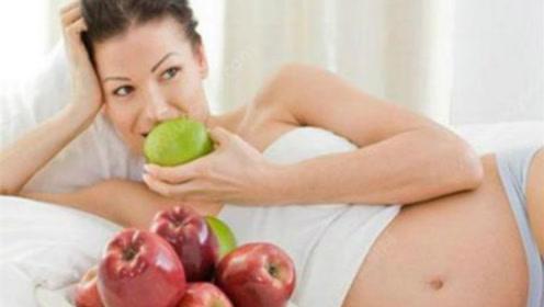 孕期多吃这种水果,不仅能安胎,生出来的孩子皮肤特别白暂