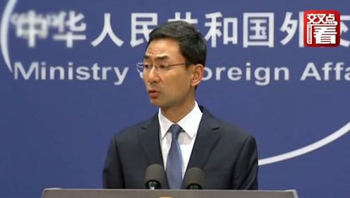 美媒造谣华为在非洲搞监控 中国外交部嘲讽:这家报纸水准堪忧!