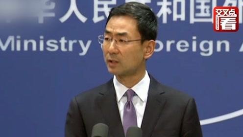 美国拟向台湾出售66架F-16战机 中方:将制裁参与公司!