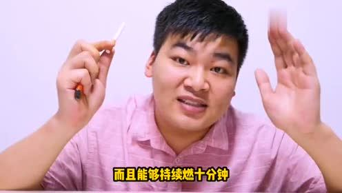 一支香烟能否引发火灾小伙用衣服和干树叶来做测试