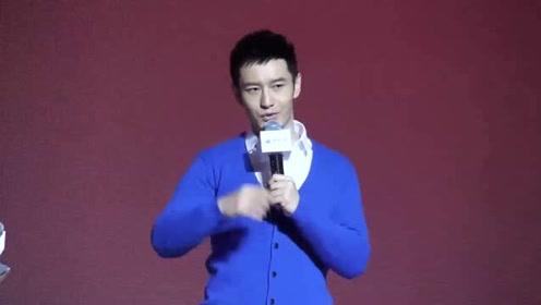 黄晓明2个字称呼赵薇,意外暴露了两人的关系,网友听到后炸锅!