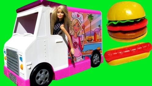芭比公主经营移动美食车,好吃还颜值高,生意火爆许多顾客!