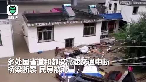 汶川多地暴发泥石流已致2人失联3人被困当地正展开救援