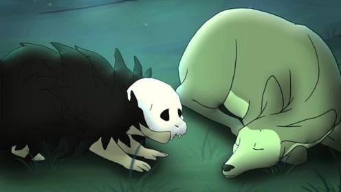 魅影人想交朋友,却总是给他人带来厄运,最终还是孤身一人