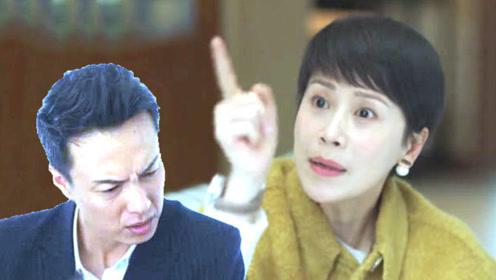 小欢喜:文洁见总裁举报老板,小金送关键证据,雷蒙德痛哭求饶