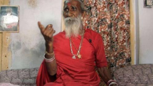印度90岁老人,宣称自己不吃不喝77年了,装上监控后真相了