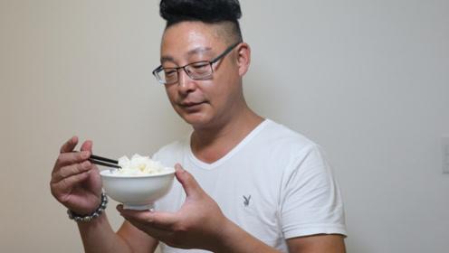 中年大叔直播吃米饭吸粉百万,最多一次吃20碗吃到吐