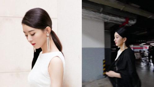 赵丽颖复工生图曝光 白色连衣裙搭黑色丝巾状态佳