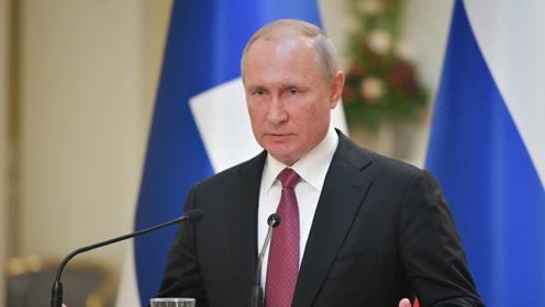 普京:美若在欧洲部署新型巡航导弹 俄必作回应