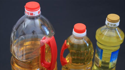 这3种食用油不能买,家里有的建议倒掉,还有人不当事,很重要