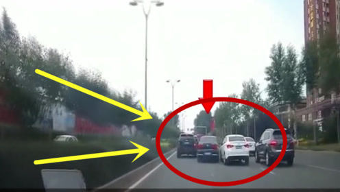 小轿车在车流中窜行,见缝就钻,下一秒报应来得太快!