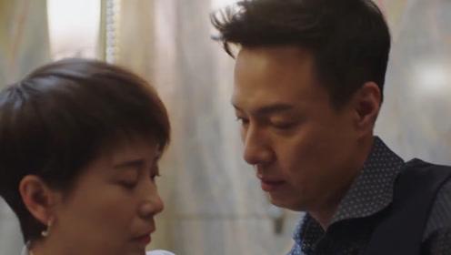 小欢喜:海清意外怀孕,黄磊欣喜若狂,殊不知孩子不是他的!