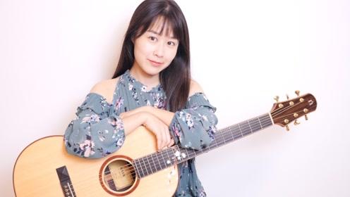 陪你练琴第94天 南音吉他小屋 吉他基础入门教学教程