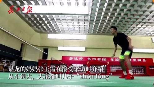湖北伢、羽毛球世界冠军叫chén龙还是shèn龙?