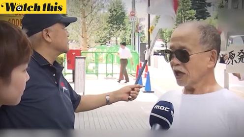韩媒报道日本辐射 日本市民称:你怕就别参加奥运会 没人邀请你
