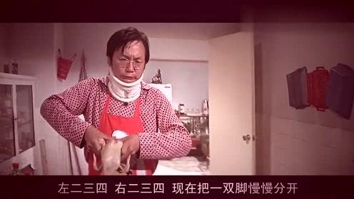 大哥按照电视上做菜,没想到弟弟把频道换健美操,笑的肚子疼