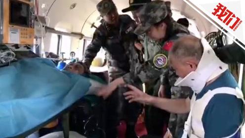 直升机转运老挝车祸3名高龄伤员至昆明 一轻伤员查出严重骨折