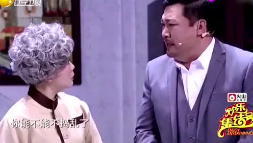 妈妈相中了贾冰秘书,让她给贾冰生儿子,秘书会同意吗