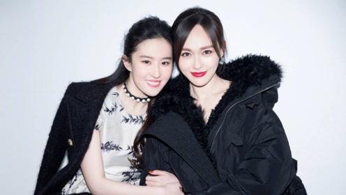整整5年把刘亦菲叫公主!娱乐圈最甜闺蜜唐嫣,罗晋要在线吃醋