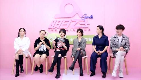 华晨宇爆料《明日之子》女生相处日常 演唱会也可以安排起来了