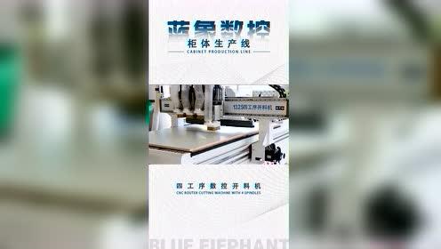 蓝象数控开料机柜体生产线操作实拍