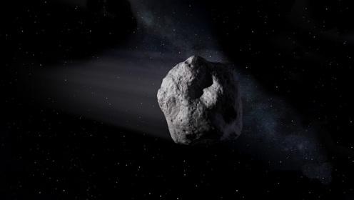 又见小行星?他在不断靠近地球!科学家给出撞击概率!