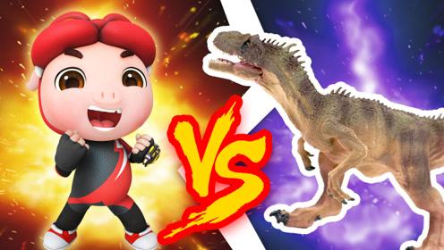 恐龙日记地震龙群被围,大百科知识超星特工vs异特龙!