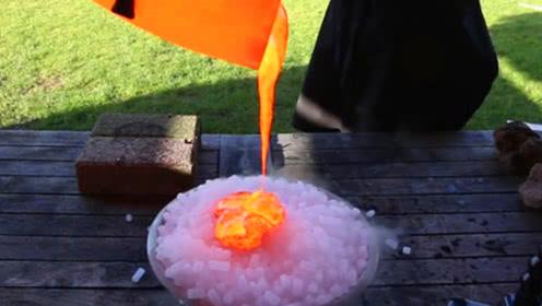 老外脑洞大开!将岩浆浇在干冰上,居然能造出宝石?