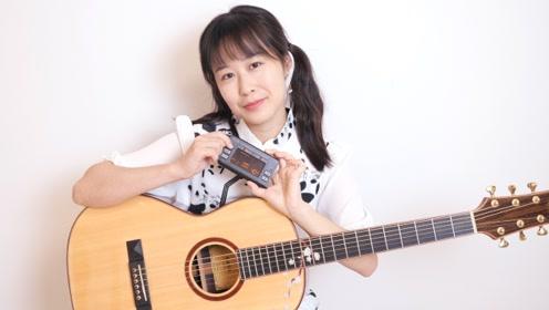 陪你练琴第98天 南音吉他小屋 吉他基础入门教学教程
