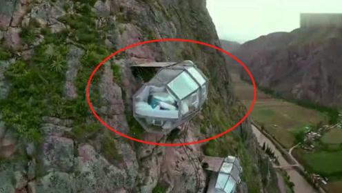 房间挂在悬崖上?低头便是万丈深渊,游客:世界上最刺激的酒店