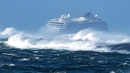 当一艘船陷在风暴中会发生什么,可能与想象的不太一样