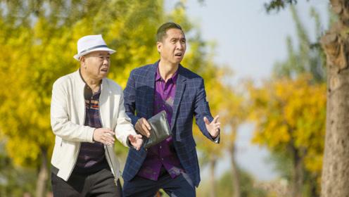 《欢喜盈门》定档安徽卫视,潘长江的乡村爱情,场面爆笑