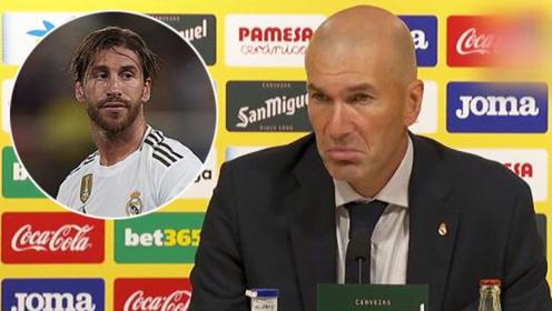 齐达内谈拉莫斯:足球比赛中失误很正常,皇马的表现是积极的