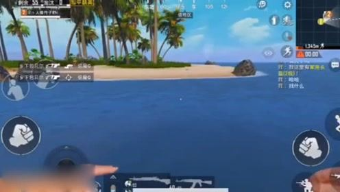 和平精英:夏日模式新玩法,无头滑翔再也不怕被爆头了