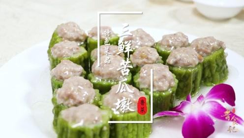 这种高营养价值的蔬菜很少有人喜欢吃,中国烹饪大师教你怎样处理