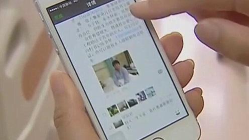 民政部:中国网友半年捐了18亿,网上捐款你贡献过多少?