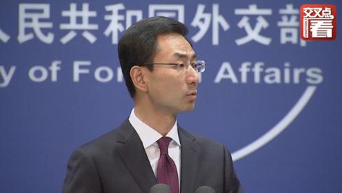 蓬佩奥再就涉疆问题无端指责中国 外交部不屑驳斥:老调重弹!