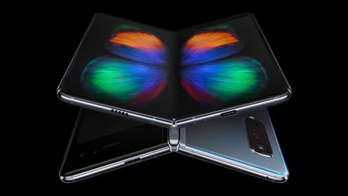 三星打算出第二款折叠屏手机,不知道三星是否够自信