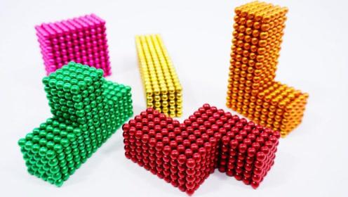 巴克球DIY俄罗斯方块你见过吗?自带磁性任意组合,玩法好炫酷