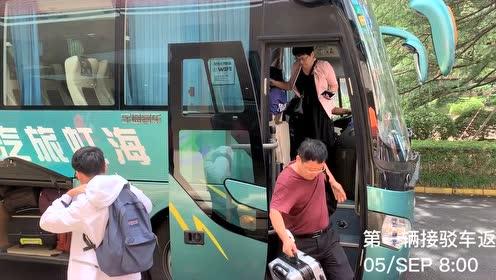 上海财经大学研会欢迎你