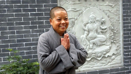 中国最伟大的尼姑,收养30多位弃婴,曾送多名孩子进北大!