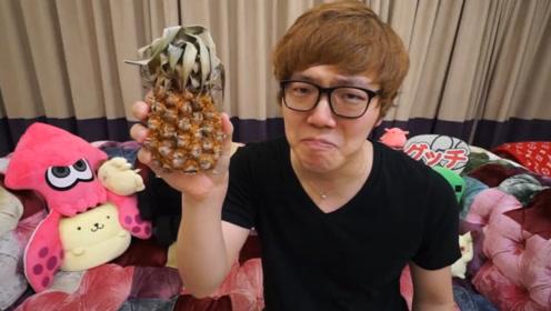 """日本小哥挑战吃放了1年的""""菠萝"""",切开一瞬间,我都快吐了"""